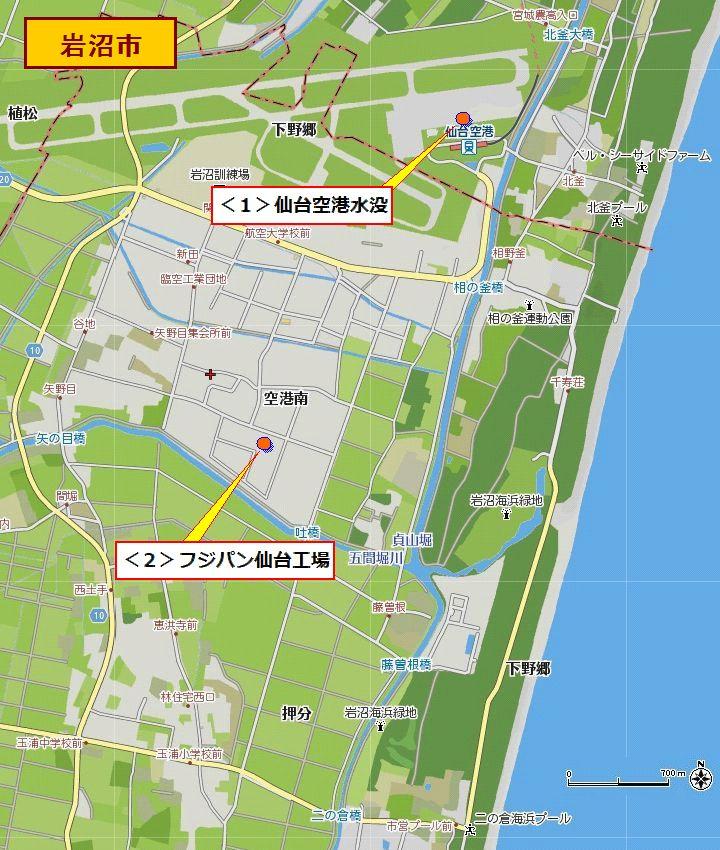 岩沼市(仙台空港周辺)を襲った大津波の証言