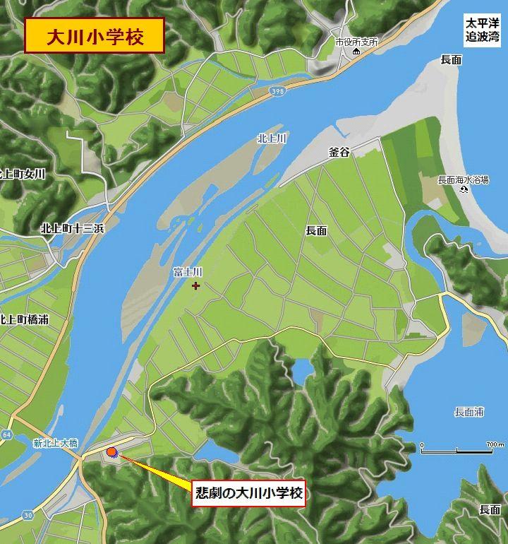大川小学校の周辺マップ